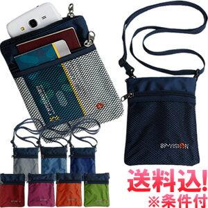 メッシュ ポケット パスポート ビビッド ネックストラップ アウトレット