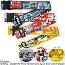 [送料299円〜]「tc3」Disney ディズニー ワンタッチスーツケースベルト コミック柄 DTS-055 2点迄メール便OK(ko1a433)
