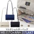 MILESTO(ミレスト) STLAKT(ストラクト)マルチショルダーバッグ(ポケット多数・ペンホルダー付き貴重品入れ)MLS304(id0a145)