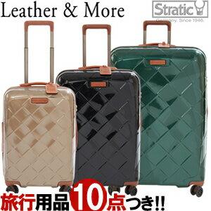 【旅行グッズ10点オマケ】Stratic Leather&More ストラティック レザー&モア 黒・緑・金 76cm Lサイズ 3-9894-75 TSAロック搭載 4輪スーツケース ダブルキャスター 3年保証付き(ra3a020)【選べる旅行用品1