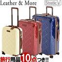 【旅行グッズ4点オマケ】Stratic Leather&More スト...