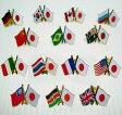 日本と各国の友好旗ピンズ D-400・D-804 40点までメール便OK(da1a012)