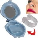 いびき防止GPTノーズクリップNo.2 シェル型ミラーケース付き 鼻孔拡張イビキ対策 アウトレット 24点までメール便OK(gu1a327)