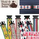 【メール便送料無料】World Baggage Belt60 ワールドバゲッジベルト60 ko1a370-mail(ko1a493)
