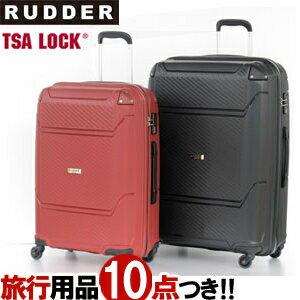 dcdbdb646a 商品画像. ¥25,704. 【旅行グッズ10点オマケ】RUDDER-02(ラダー) 72cm RD02-72 TSAロック搭載 4輪スーツ.