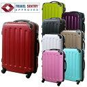 スーツケース アウトレット 激安超軽量 MOA(モア) 半鏡面つや消しTSAロックジッパーキャリー50cm TSA-N260-S(mo0a010)[C]