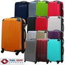 スーツケース アウトレット 激安超軽量 MOA(モア) 鏡面ボディTSAロックジッパーキャリー55cm TSA-N6230-F(mo0a012)[C]