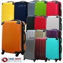 スーツケース アウトレット激安超軽量 MOA(モア) 鏡面ボディTSAロック搭載ジッパー60cm TSA-N6230-M(mo0a014)[C]