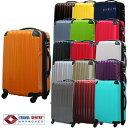 スーツケース アウトレット 激安超軽量 MOA(モア) 鏡面ボディTSAロックジッパーキャリー50cm TSA-N6230-S(mo0a015)[C]