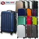 スーツケース アウトレット 激安超軽量 MOA(モア) 鏡面ボディTSAロックジッパーキャリー50cm TSA-N6260-S(mo0a018)[C]