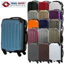 スーツケース アウトレット 激安超軽量 MOA(モア) 鏡面ボディTSAロックジッパーキャリー46cm TSA-D6260-SS 機内持ち込み(mo0a025)[C]