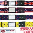 【メール便送料無料】日本製TSAライトスーツケースベルト(ユニオンジャック・USA・スタードット) va1a060-mail(va1a185)(1通につき1点迄)