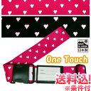 【メール便送料無料】日本製 ワンタッチスーツケースベルト ハートドット柄 va1a120-mail(va1a194)