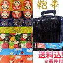 【メール便送料無料】日本製鞄帯(スーツケース用ストラップ) 和柄 WPJ-10-mail ワンタッチベルト(ni0a118)