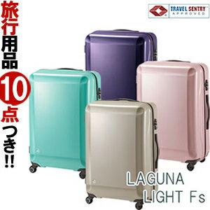 【旅行グッズ10点オマケ】日本製 ACE(エース)ProtecA LAGUNA LIGHT Fs(ラグーナライトエフエス) 49cm 02741 TSAロック搭載 4輪スーツケース ジッパー 3年保証付 機内持ち込み(je2a229)【選べる旅行用品10点