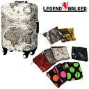 T&S スーツケースカバー Lサイズ 収納ポケット付き 9077 1点のみメール便OK(ti0a105)