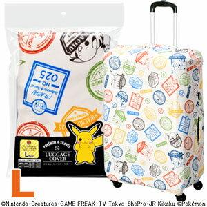 ポケモンのスーツケースカバーの写真