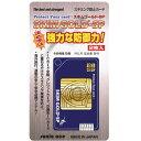 [送料299円〜]「tc24」SKIM GOLD-SP(スキムゴールド・エスピー) SG-03 スキミング防止カード 2枚入 スーパープロテクト 16点迄メール便OK(so0a008)