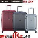 【旅行グッズ10点オマケ】DELSEY(デルセー) GREN...