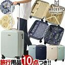 【旅行グッズ10点オマケ】milesto(ミレスト)×ace(エース)...