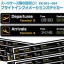 [送料299円〜]「tc150」「pa」Suitcases Stick...