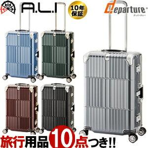 【旅行グッズ10点オマケ】departure(ディパーチャー)62.5cm HD-509-27 TSAロック搭載 8輪(4輪ダブルキャスター) スーツケース フレーム(aj0a104)[C]【選べる旅行用品10点セットプレゼント】
