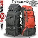 solo-tourist ソロツーリスト トレックパック40 TP-40(va0a049)【あす楽対応】【旅行グッズ10点オマケ】