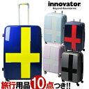 イノベーター スーツケース キャリーバッグ キャリーケース ...