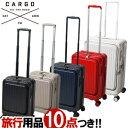 カーゴ スーツケース キャリーバッグ キャリーケース SS ...