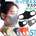 【即日発送(一部除く)】マスク GPT ウレタンマスク 5枚