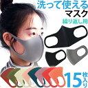 【即日発送(一部除く)】マスク GPT ウレタンマスク 15