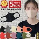 【即日発送】【メール便送料無料】マスク GPTウレタンマスク