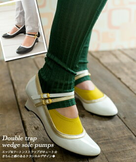 Support doubles trap ★ wedge sole pumps and bare feet.
