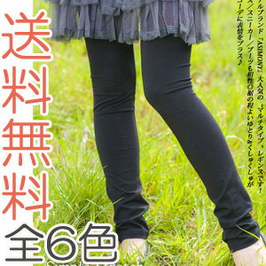 Popular reviews 10 / レギンスパンツ / レギパン 10 minutes length black correspond to the breaking through simple stretching ☆ ストレートスパッツ original adult leggings/yoga pants to present ◎ / mother's day