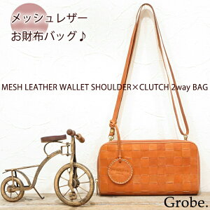 39022e6dabf3 フィラ(FILA)ファッションの通販比較 - 価格.com