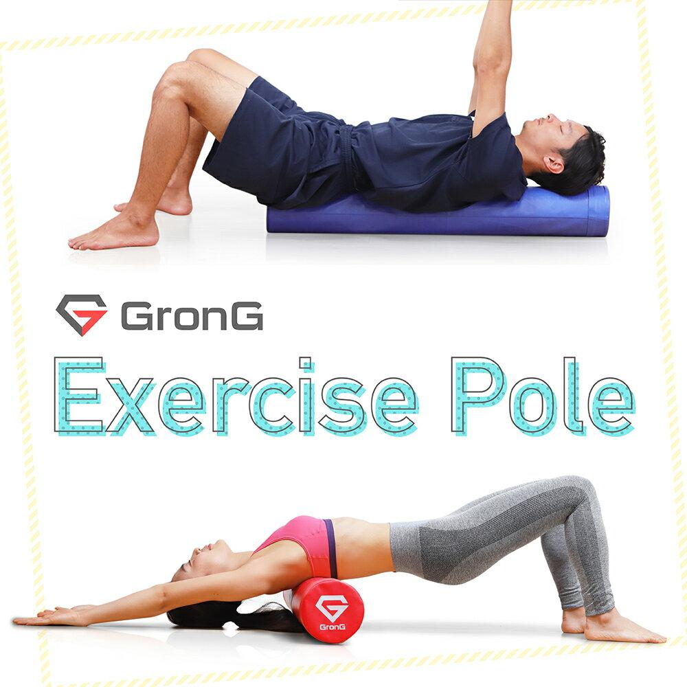 GronG(グロング)ストレッチ用ポールヨガポールストレッチローラーエクササイズポールヨガ98cm筋膜リリース