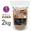 マルシマ 押麦 1kg 12袋セット【ケース販売品】