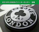 [DM便対応]/ACE CAFE LONDON N001KY N002KY N003KY N004KY N005KY N006KY /ラバーキーホルダー/アクセサリー/バイク/エースカフェロンドン