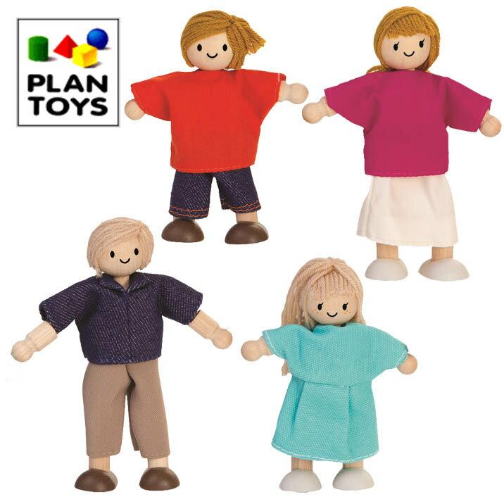 プラントイ 木のおもちゃ PLANTOYS ドールファミリー 人形4体セット おままごと 木製玩具 【あす楽対応】