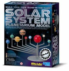 【レビューを書いてプレゼント】理科 工作 4m フォーエム ソーラープラネタリウム 宇宙 太陽系...