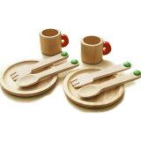 おままごとセット 食器セット 木製 木のおもちゃ 【あす楽対応】