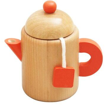 木のおもちゃ おままごと ティーポット 調理用具 お茶 キッチン 森の遊び道具