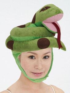 【レビューを書いてプレゼント】アニマルハットへび ヘビのかぶりもの 帽子みどり 仮装変装 お...