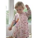 グリムス社 木のおもちゃ ドイツ製 GRIMMS グリムス社 虹のスティック 木製玩具 知育玩具 2
