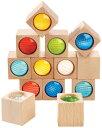 HABA ハバ社 木のおもちゃ ドイツ製 ブロックスプリズムセット レンズ付積木13個 積み……