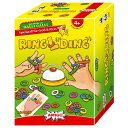 アミーゴ社 リングディング AMIGO 知育玩具 ドイツ製 スピードゲーム ファミリーゲーム 【あす楽対応】