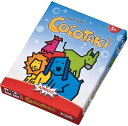アミーゴ社 ココタキ AMIGO 知育玩具 ドイツ製 カードゲーム ファミリーゲーム