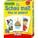 アミーゴ社 どれがかわったの? AMIGO 知育玩具 ドイツ製 間違い探しゲーム カードゲーム ファミリーゲーム