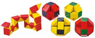 木のおもちゃ レシオ社 知育玩具 ボールスネーク キッズ 木製玩具 【あす楽対応】