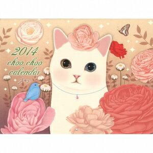 【レビューを書いてプレゼント】jetoy ジェトイ choochoo本舗 チューチュー本舗 かわいい猫のカ...